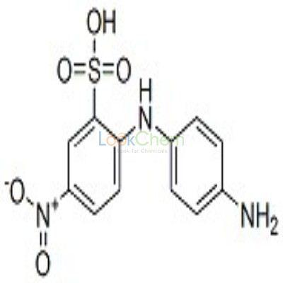 97675-33-7 Benzenesulfonic acid, 2-[(4-aminophenyl)amino]-5-nitro-, diazotized, coupled with 5,5'-[(5-hydroxy-1,3-phenylene)bis(oxy)]bis[1,3-benzenediol], sodium salts