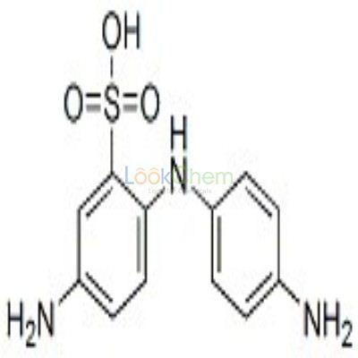 97675-30-4 Benzenesulfonic acid, 5-amino-2-[(4-aminophenyl)amino]-, diazotized, coupled with 5,5'-[(5-hydroxy-1,3-phenylene)bis(oxy)]bis[1,3-benzenediol], sodium salt