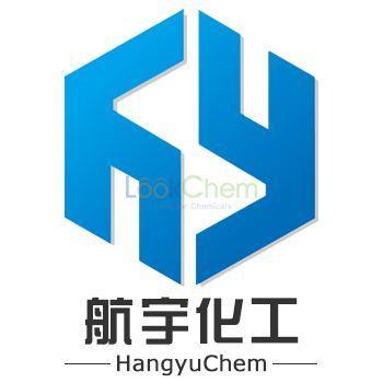 1-Propanone,2-(diethylamino)-1-phenyl-, hydrochloride (1:1)
