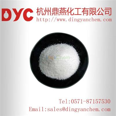 High purity 2-Thiobarbituric acid reagent with high quality cas:504-17-6