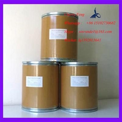 2-Thiobarbituric acid/TBA CAS 504-17-6