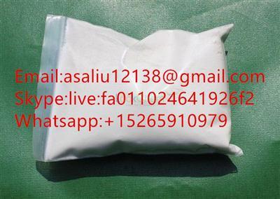 Drostanolone Enanthate CAS Number 58-19-5 Formula C20H32O2