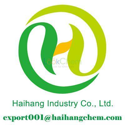 Benzene,1-(hexylsulfonyl)-2,4-dinitro- Manufacturer in China