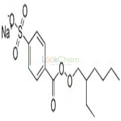 264869-77-4 SODIUM4-(2-ETHYLHEXYLOXYCARBOXY)BENZENESULFONATE
