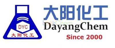 1,2-Ethanediamine, polymer with methyloxirane Manufacturer/High quality/Best price/In stock