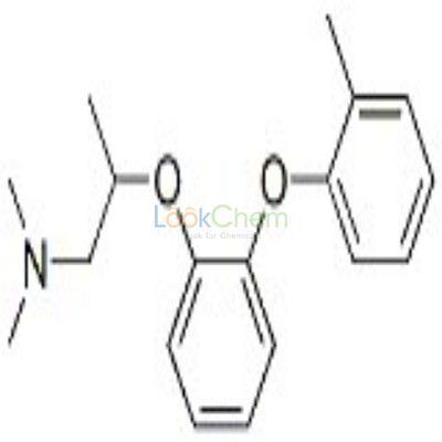 26321-11-9 N,N-Dimethyl-2-[o-(o-tolyloxy)phenoxy]propylamine