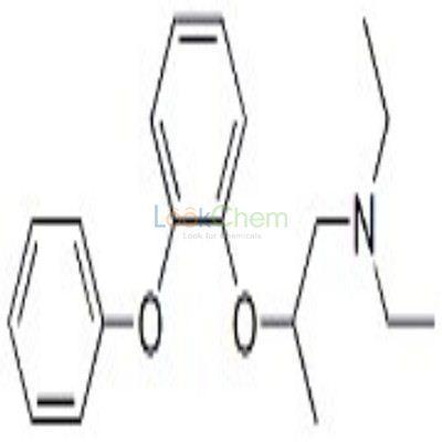 24591-49-9 N,N-Diethyl-2-(o-phenoxyphenoxy)propylamine