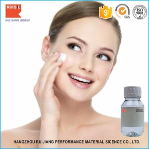 Skin whitening Cosmetic Ingredients