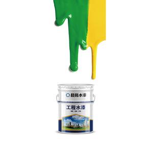 blue high temperature paint, blue high temperature paint Suppliers