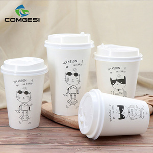 12 Oz Paper Coffee Cups With Lids