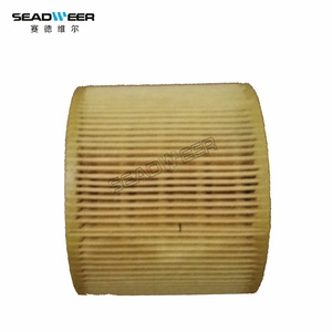 CE0006NB Replacement Filter Element for CompAir 1 Micron Particulate//.1 PPM Oil Removal