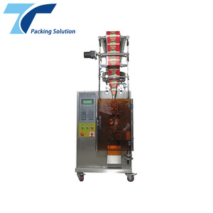 dxd rice packing machine, dxd rice packing machine Suppliers