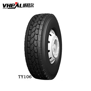 Deals On Tires >> Deals For Tires Deals For Tires Suppliers And Manufacturers