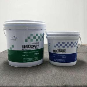 epoxy resin resin, epoxy resin resin Suppliers and