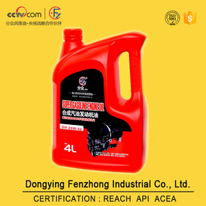 20w50 engine oil price, 20w50 engine oil price Suppliers and