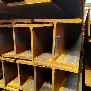 h beam steel grade ss400, h beam steel grade ss400 Suppliers