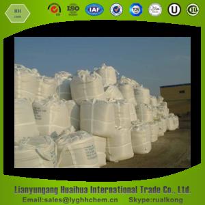 industrial salt in malaysia, industrial salt in malaysia Suppliers