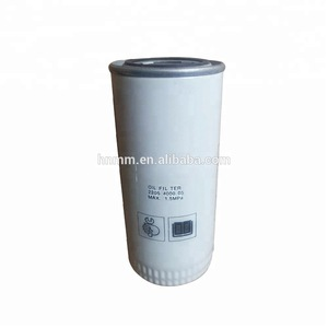 oil filter in compressor, oil filter in compressor Suppliers