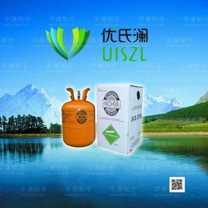 24lb 404a refrigerant gas, 24lb 404a refrigerant gas