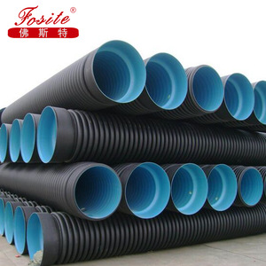 perforated pe pipe, perforated pe pipe Suppliers and