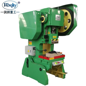 punching press machine j23, punching press machine j23 Suppliers and