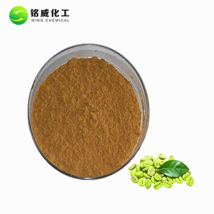 Pure Green Coffee Bean Extract Weight Loss Pure Green Coffee Bean
