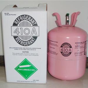 r410a 25lbs refrigerant gas, r410a 25lbs refrigerant gas