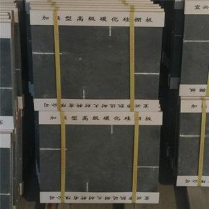 Outstanding Oxide Silicon Carbide Kiln Furniture Oxide Silicon Carbide Download Free Architecture Designs Itiscsunscenecom