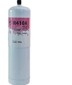 r134a refrigerant 1kg, r134a refrigerant 1kg Suppliers and