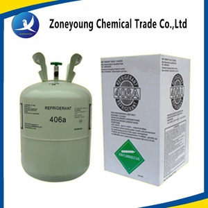 price of refrigerant gas r32, price of refrigerant gas r32 Suppliers