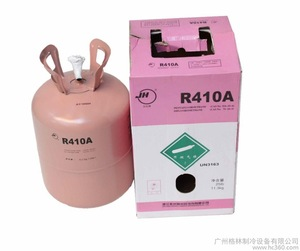 price of refrigerant gas r32, price of refrigerant gas r32 Suppliers