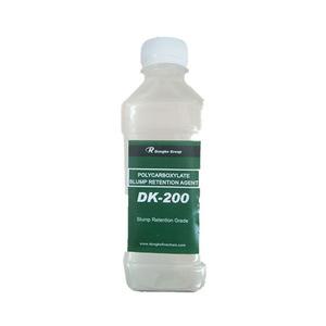price of polycarboxylate superplasticizer, price of