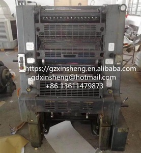 second hand printing machinery, second hand printing machinery