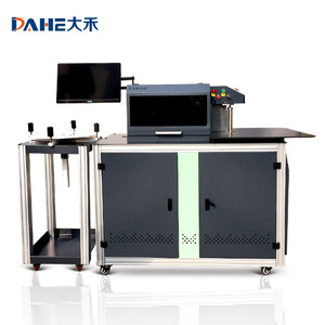 automatic bending machine for stainless steel, automatic