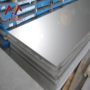 Bead Blasting Stainless Steel Plate Bead Blasting Stainless Steel Plate Suppliers And Manufacturers At Okchem Com