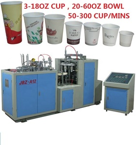 zbj 12a paper cup making machine, zbj 12a paper cup making