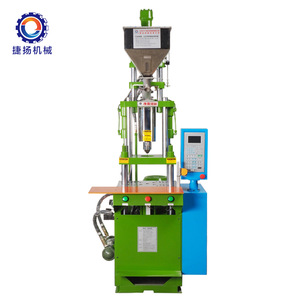 table top injection molding machine, table top injection