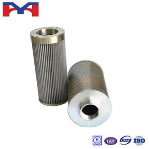 xcmg hydraulic oil filter, xcmg hydraulic oil filter
